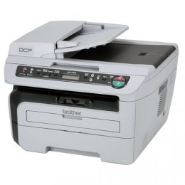 Brother DCP-7040 Laser Multifunction Copier RECONDITIONED