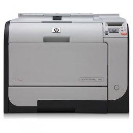 HP LaserJet CP2025DN Color Laser Printer FULLY REFURBISHED