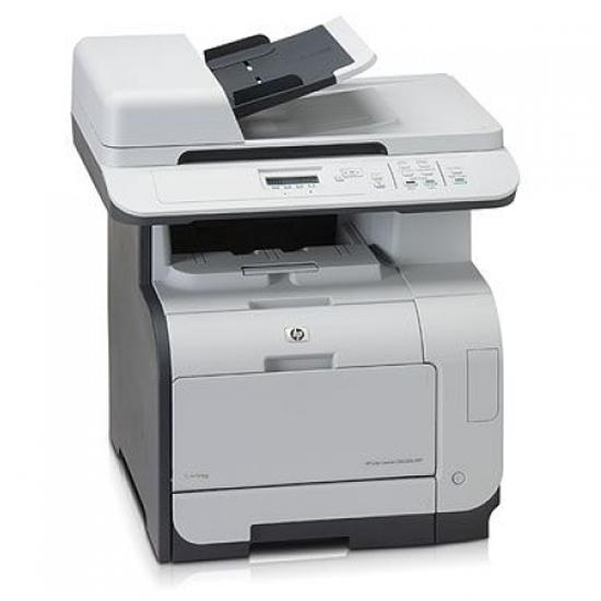 HP Color Laserjet CM2320N MFP Printer Copier Scanner