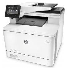 HP M477FDN LaserJet Printer FULLY REFURBISHED
