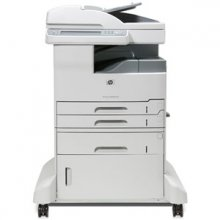 HP LaserJet M5035X MFP Laser Printer RECONDITIONED
