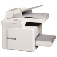 Canon ImageClass D480 Multifunction Copier RECONDITIONED
