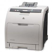 HP LaserJet 3600DN Color Laser Printer RECONDITIONED