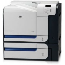 HP LaserJet CP3525X Color Laser Printer RECONDITIONED