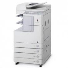 Canon ImageRunner 2525 Copier INCLUDES NETWORK PRINT, SCAN, DUPLEX