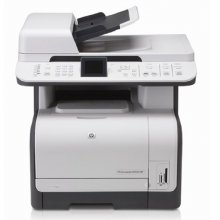 HP LaserJet CM1312NFI MFP Color Laser Printer RECONDITIONED