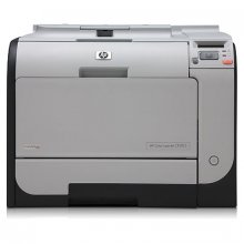 HP LaserJet CP2025 Color Laser Printer RECONDITIONED