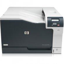 HP LaserJet CP5225dn Color Printer RECONDITIONED