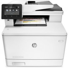 HP LaserJet M477FDW Color Laser Printer RECONDITIONED