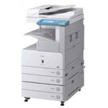 Canon ImageRunner 3530 Multifunction Copier RECONDITIONED