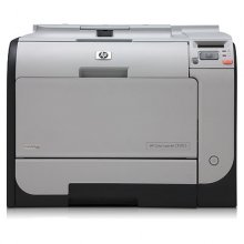 HP LaserJet CP2025DN Color Laser Printer FULLY REFURBISHED