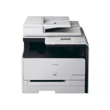 Canon ImageClass MF-8050CN Multifunction Copier RECONDITIONED